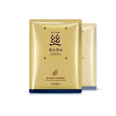 Geschenk Gold Silk Protein Tuchmaske
